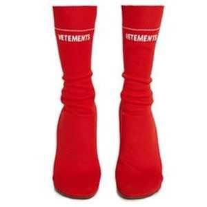 Vetements - Red Lighter Sock Boots