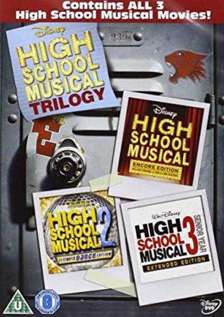 High school musical trilogy