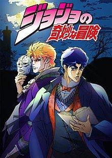 Jojo's Bizzare Adventure anime poster