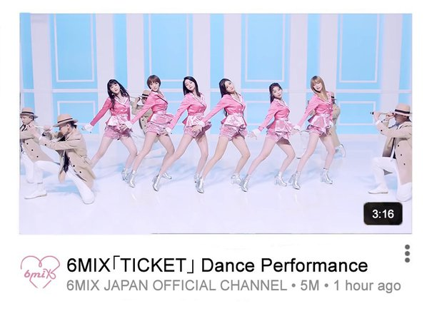 'TICKET' Dance Version Video