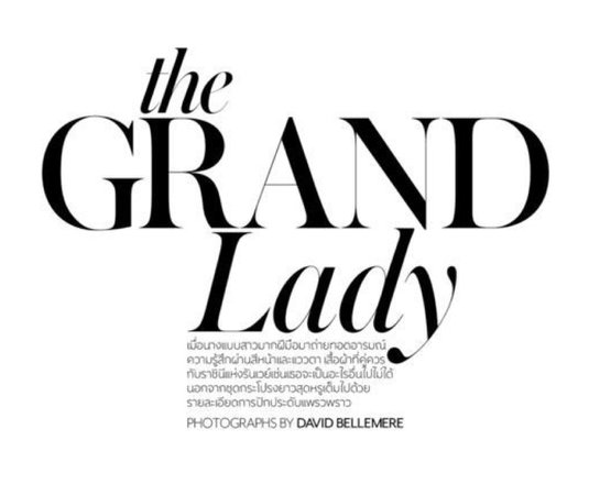the grand lady text