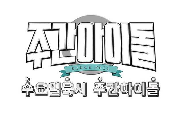 weekly idol logo