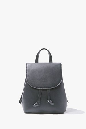 Structured Faux Leather Backpack | Forever 21