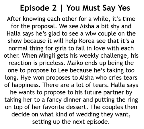 We Got Married S1 Episode 2 You Must Say Yes | Halla Summary