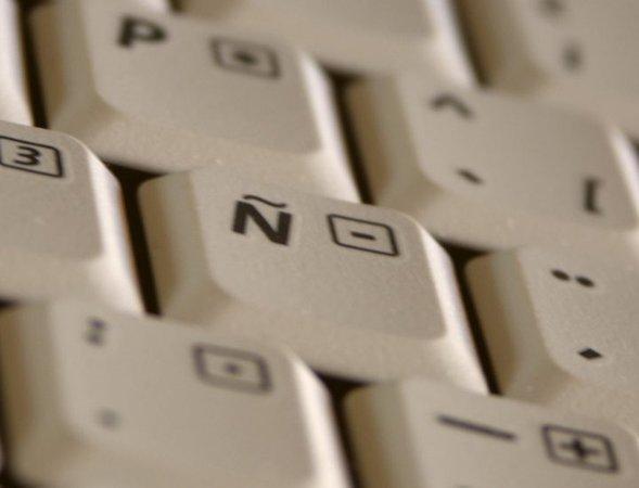 Ñ key
