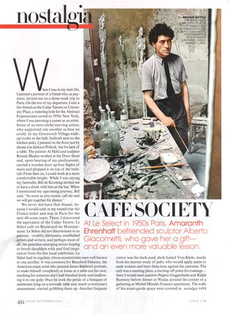Anita Shapolsky Gallery, 152 East 65th Street, NYC   Fall 2012 News – Read our artist Amaranth Ehrenhalt's article in Vogue