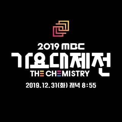 2019 MBC Gayo Daejejeon Logo