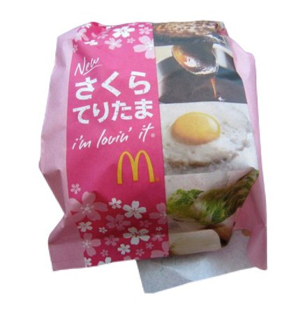 sakura mcdonalds meal