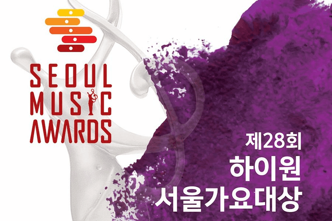 Seoul Music Awards 2019