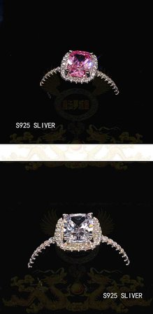 Wedding Ring from The Vampire Diaries