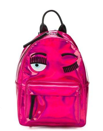 Flirting metallic faux-leather backpack
