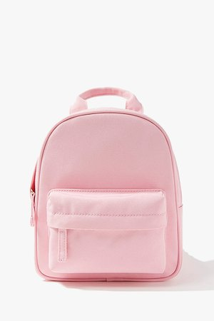 Zip Top Backpack | Forever 21