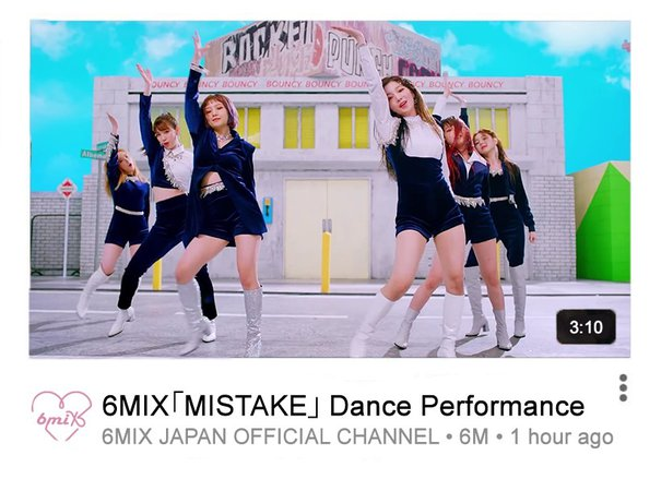 'MISTAKE' Dance Performance