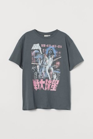 Oversized Printed T-shirt - Gray