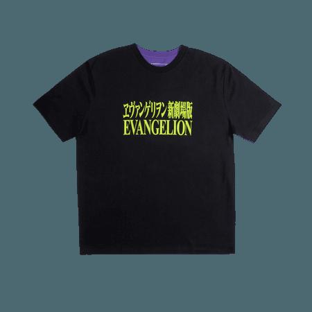 Evangelion Logo Split Tee– DUMBGOOD