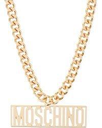 Moschino Gold Chain