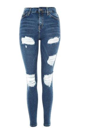 ripped jeans denim slim fit