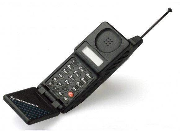 clueless 1995 phone