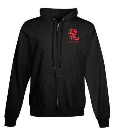 Zip Dragon Symbol Products from GiftsforMen   Teespring