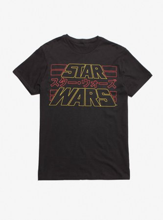 Star Wars Yellow & Red Logo T-Shirt
