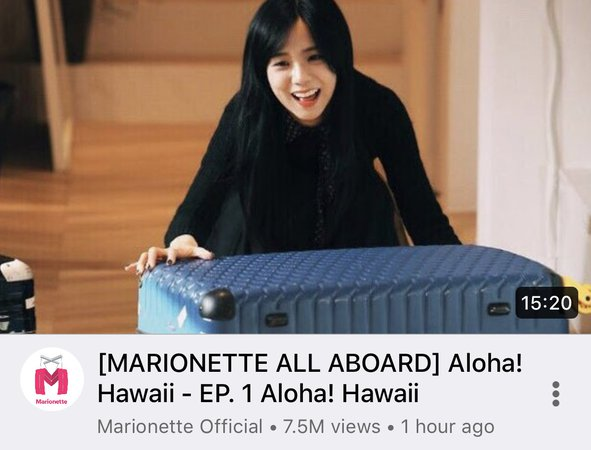 MARIONETTE ALL ABOARD - EP.1
