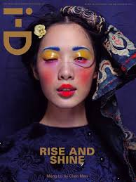 id magazine covers - Google Search