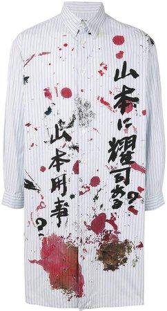 Painted Stripe Long Shirt