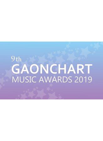 Gaon Music Awards