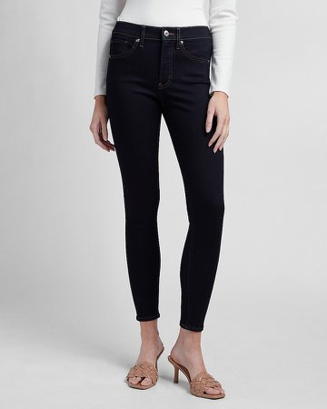 Mid Rise Dark Wash Skinny Jeans