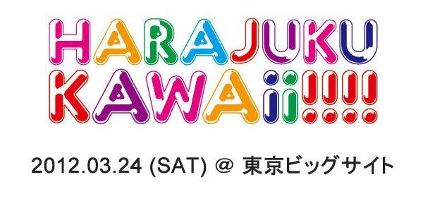 harajuku logo - Google Search