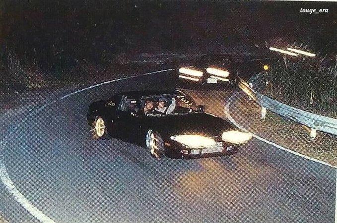 aesthetic Night racing