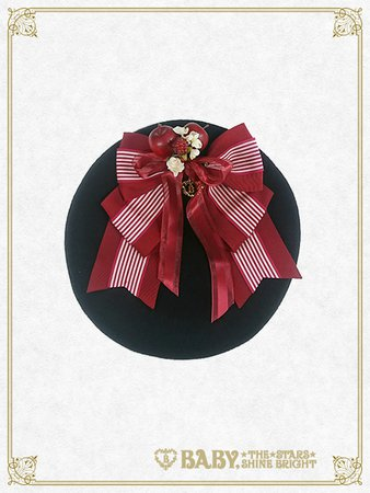 Pomme Rouge Beret - Baby, the Stars Shine Bright