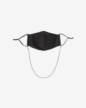 Black Beaded Face Mask Chain