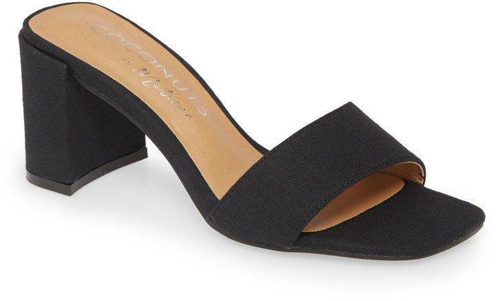 Lanai Woven Slide Sandal