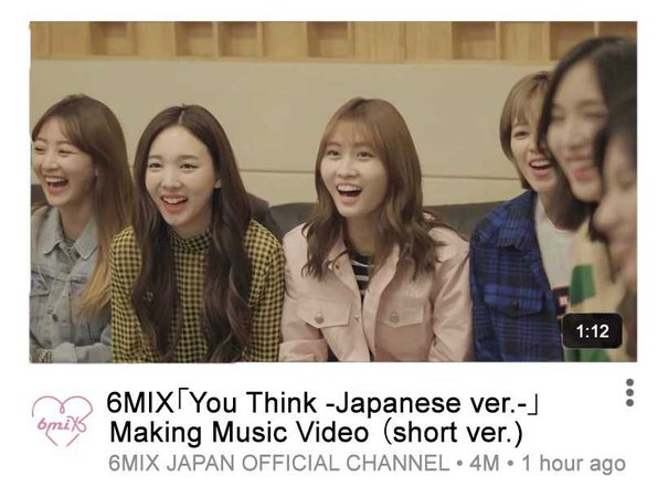 6mix - You Think Japanese Verison