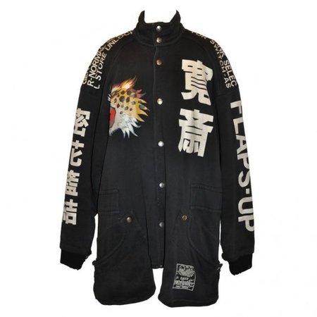 kansai-yamamoto-jacket-1970s-1875