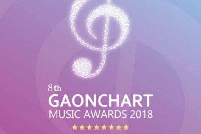 Gaon Chart Music Awards 2019