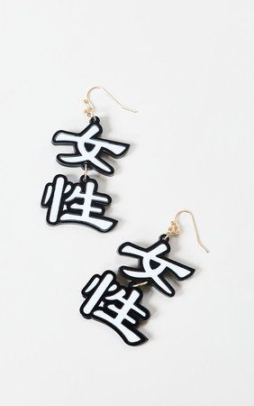 White Symbol Earrings   Accessories   PrettyLittleThing
