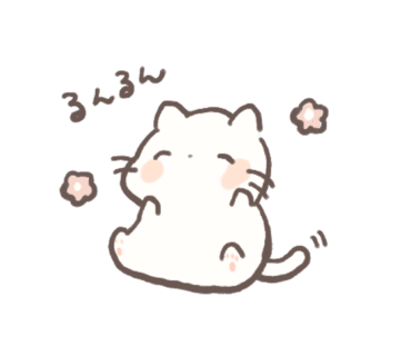 line sticker of the day