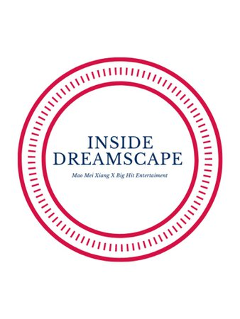 Inside DREAMSCAPE Logo