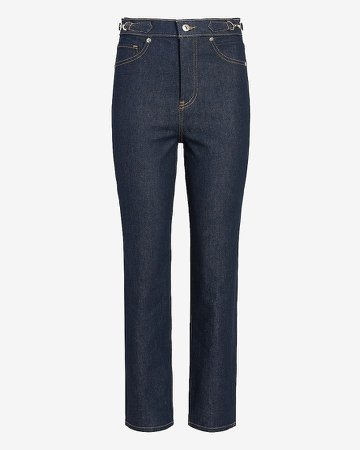 Super High Waisted Side Buckle Mom Jeans