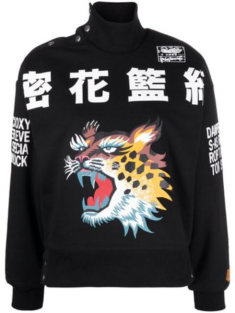 Kenzo x Kansai Yamamoto Cheetah print sweatshirt black FB52SW6244MH - Farfetch