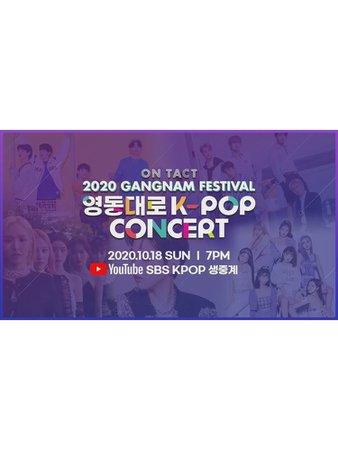 Ontact Gangnam Festival 2020