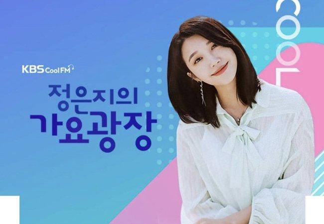 Eunji's Gayo Plaza Radio Logo