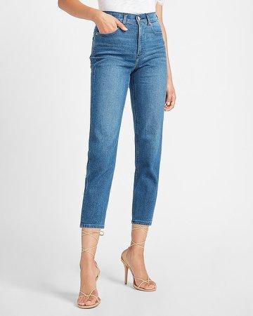 High Waisted Dark Wash Mom Jeans
