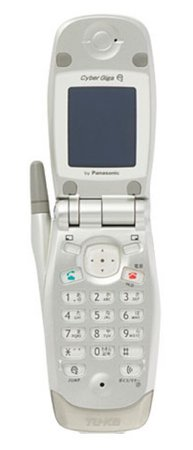 2000s cellphone