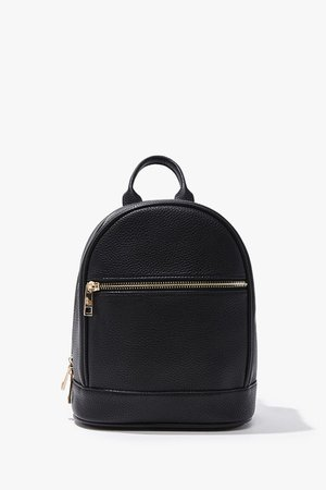 Faux Pebbled Leather Backpack | Forever 21