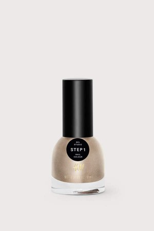 Gel Nail Polish - Beige
