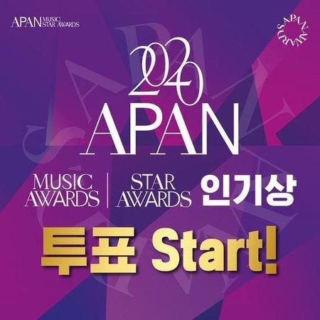 APAN Music Awards 2021