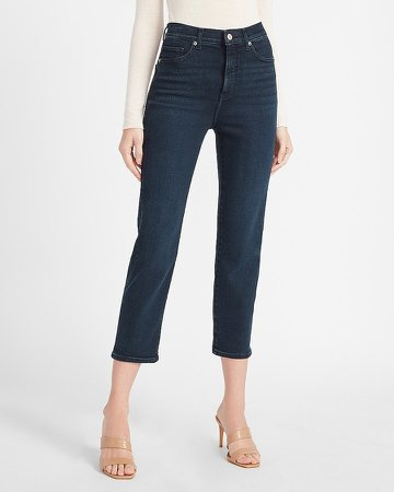 Super High Waisted Dark Wash Straight Jeans